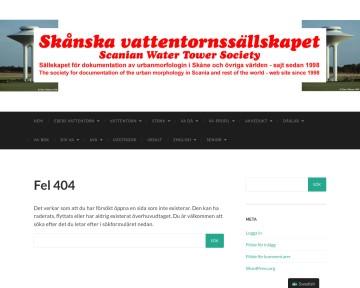 Skånska vattentornssällskapet