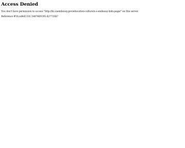 US Embassy Kids Page