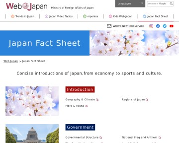 Japan Fact Sheet - Web Japan