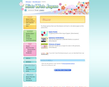 Games - Kids Web Japan