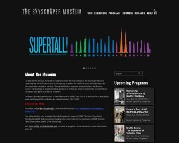 Skyscraper Museum