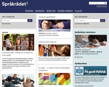 Norska språkrådet