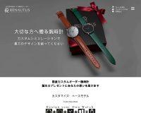 【ルノータス】の公式サイトはコチラ