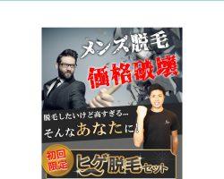 【figo(フィーゴ)】の公式サイトはコチラ